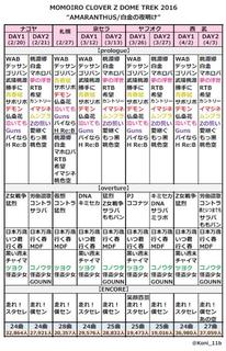 A2B96FEF-F60C-4AE7-9D9E-E9C2036BE227.jpg